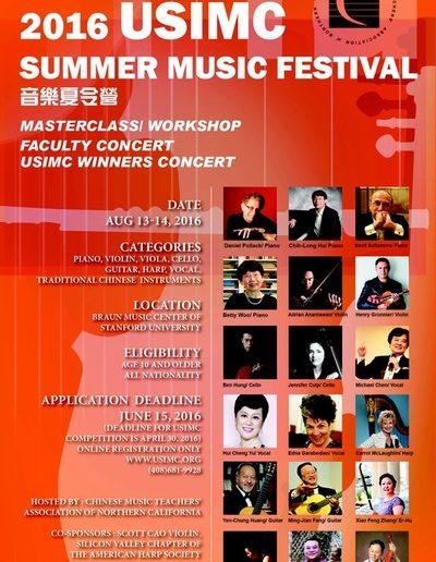 2016-usimc-festival-poster