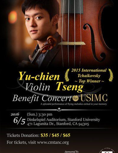 tseng-poster-2016