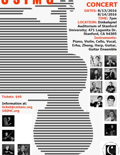usimc-facaulty-concert-poster