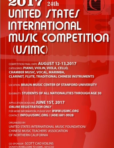 usimc-poster-2017-jpg_1